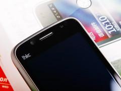 WM智能大屏 iHKC Live Speed盛大促销