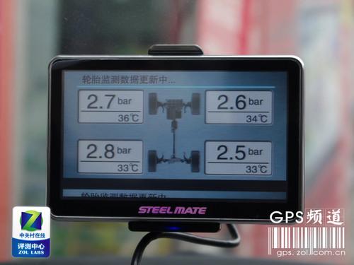 最安全的GPS 铁将军TPMS系统初体验