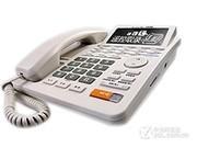 先锋音讯 VA-BOX280W智能录音电话[*SD]  电话:010-82699888  可到店购买和咨询