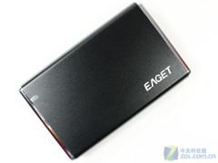 三款3.5英寸USB3.0移动硬盘横评(龙哥)