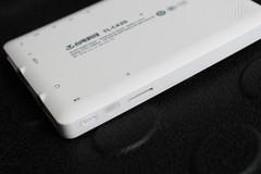 低价体验1080P高清 台电C430+特价299元
