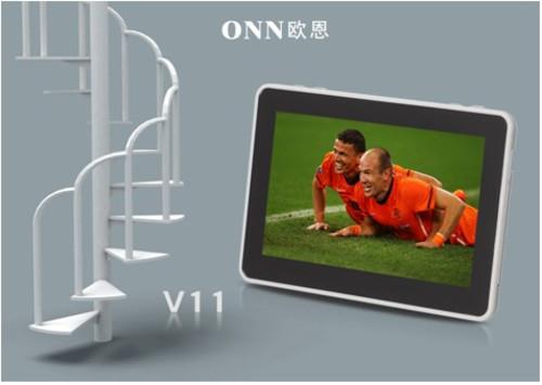 高清与工业设计的典范ONN(欧恩)V11即将上市