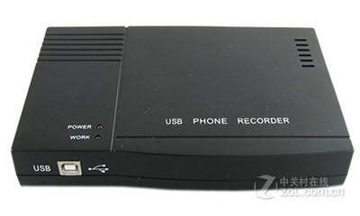 先锋音讯 八路USB电话录音盒 XF-USB/8   电话:010-82699888  可到店购买和咨询