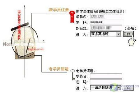 电路 电路图 电子 原理图 450_299