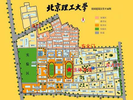 北京理工大学位置和校园平面图(449x337,116k)-北京理工大学地址 图片