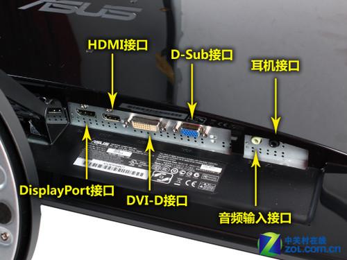 华硕 Asus Ve276q A液晶显示器接口评测 Zol中关村在线