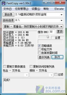 芯潮FU108评测