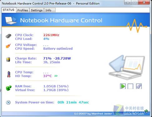 这些都做到了吗 笔记本电脑降温小贴士