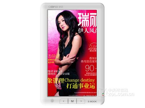 OTG功能支持 8GB琥珀B7电子书热卖671元