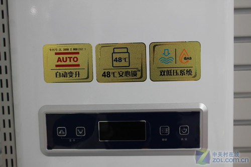 自动变升 阿里斯顿燃气热水器现2498元
