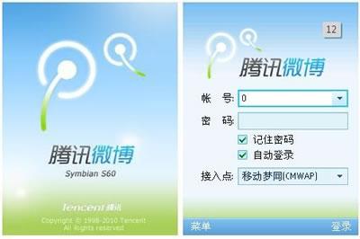 软件精选08期:双节出行指南之手机查询