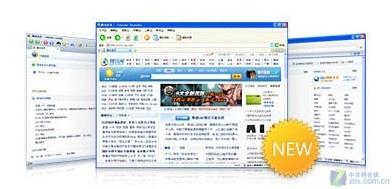 收藏网址随身走 腾讯TT浏览器4.8发布
