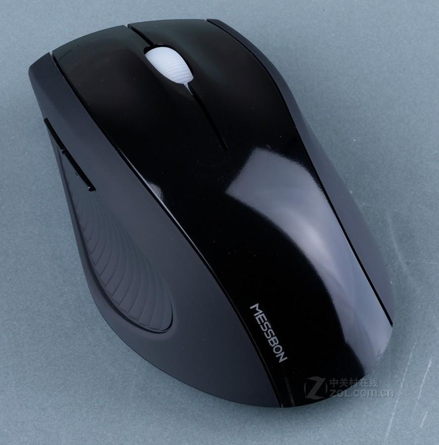 【高清图】 梅赛伯(messbon)ms22鼠标效果图 图3