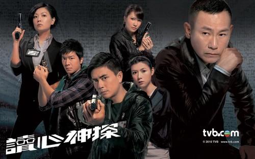 香港电视新作£¡连续剧(读心神探)壁纸