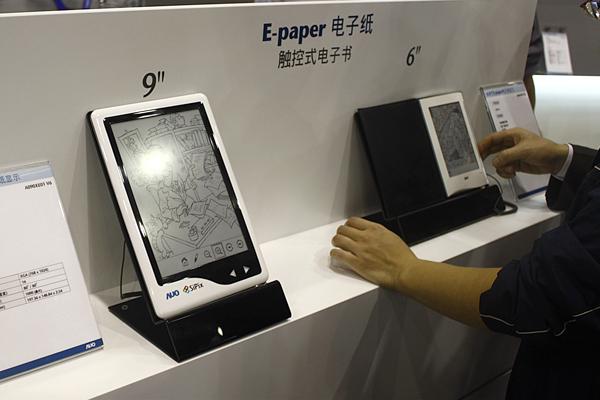友达同时带来了支持触控技术的9吋和6吋电子纸屏幕。