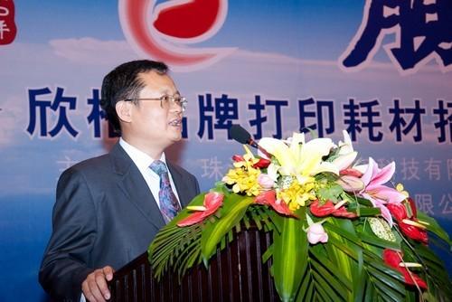 格之格代理商_格之格数码科技有限公司常务副总经理孔德珠
