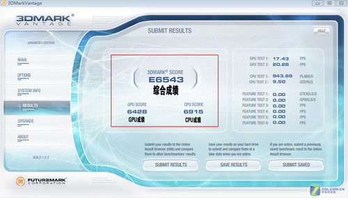 惠普G32评测