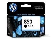 HP 853(C8767ZZ)办公耗材专营 签约VIP经销商全国货到付款,带票含税,免运费,送豪礼!