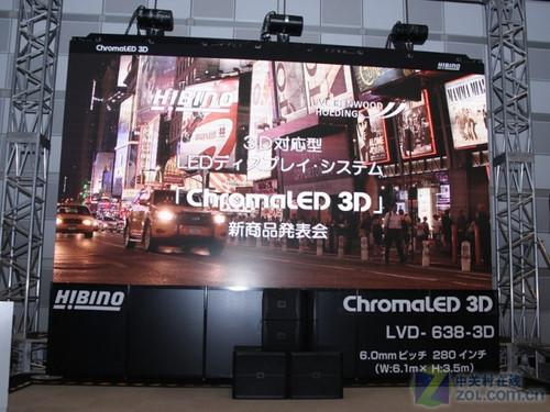 3d立体led显示器!