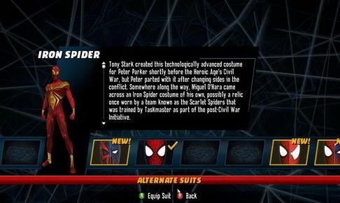 《蜘蛛侠:破碎维度》作弊码—服装解锁