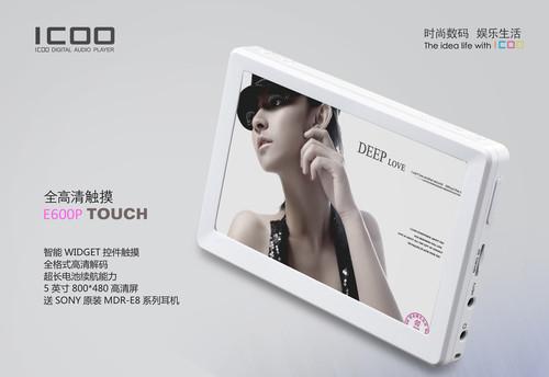 5寸屏智能高清 16G版E600P仅499元