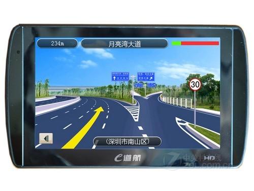 4代处理器 e道航E53车载GPS导航仪简评