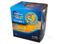 第二代智能酷睿i52300  盒装正品  全国包邮