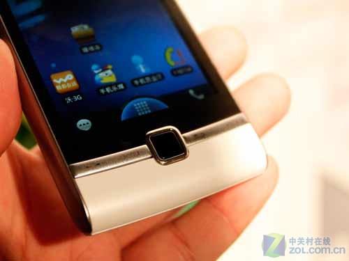QQ服务全囊括 深度定制华为HiQQ手机发布