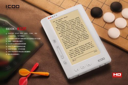 直降100元 ICOO K12T开学促销仅售199元