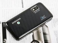 投影式便携安卓手机 三星I8520直降促销