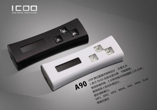 4GB/99元 ICOO直插式MP3 A90上市