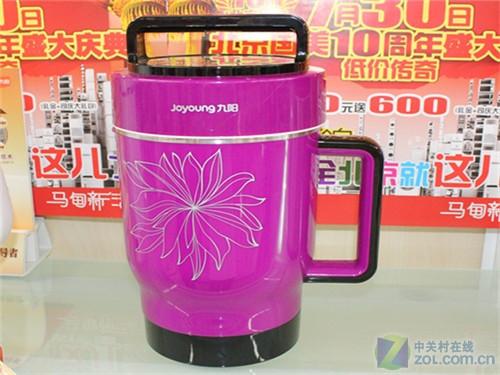 冬季养生必备 九阳豆浆机您备了吗