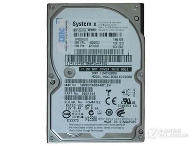 杨东坤:13693618551 IBM 硬盘/146GB(42D0632)