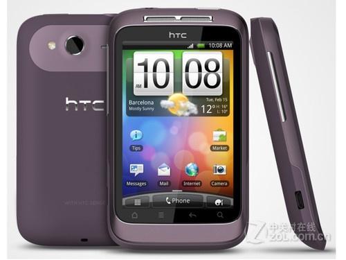 HTC Wildfire S 紫色 外观图