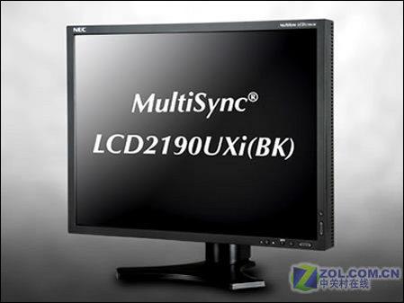 高级超精细面板 nec新推大屏幕lcd_液晶显示器新闻