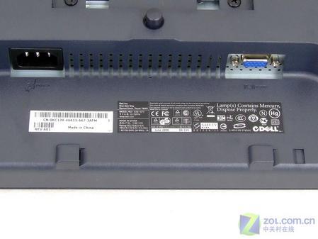 戴尔e176fpb液晶显示器简介