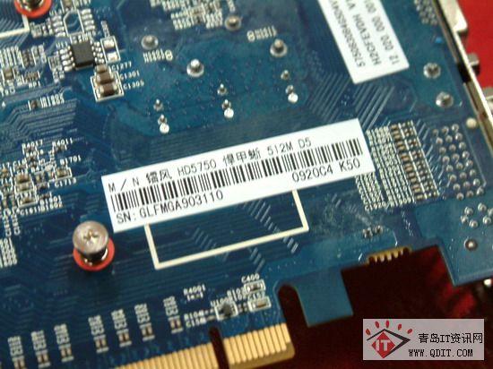 【高清图】 先马超影400电源配hd5750显卡套装送电饭煲图4
