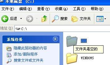 文件或文件夹无法删除怎么回事?畸形文件删除方法