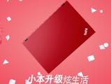 联想ThinkPadX120e(0596A12)产品图3