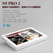 智能MP4现货供应 原道N5 PRO2热销499元