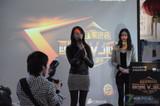 技嘉科技主板事业群中国市场总监尹雪美女士发言