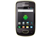 【诚实青年】三星 盖世 i559 电信3G手机 Android2.2系统 支持WIFI 行货正品