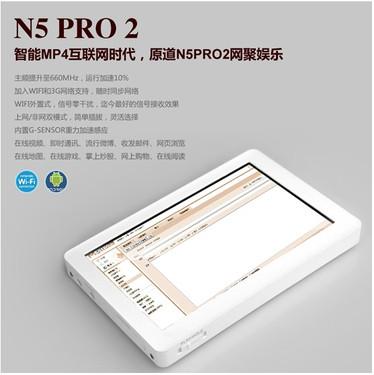 8GB/499元,原道N5 PRO2全国现货热销