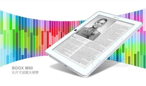 电子纸更舒适 Onyx BOOX M90报价2200元