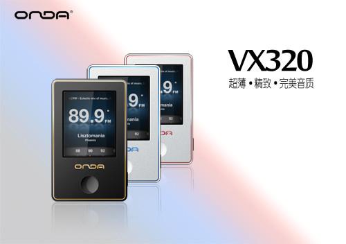 昂达发布8.5mm极薄机身纯音MP3 VX320