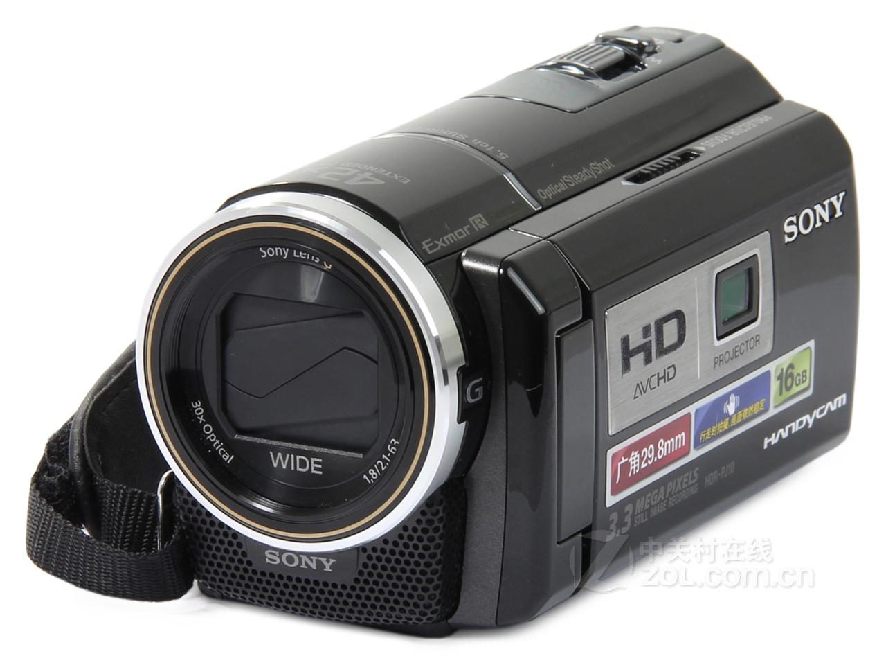Sony Handycam HDR-PJ10E - Thiết kế tinh tế, chất lượng video full HD