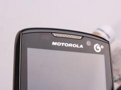 摩托罗拉 MT870 黑色 听筒图