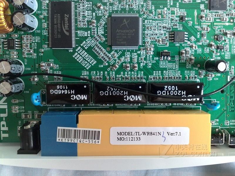 产品报价 无线路由器 > tp-link无线路由器 > tp-link tl-wr841n >
