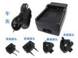 新境界数码充电器LP-E6