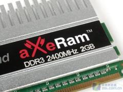 极速频率 创见DDR3-2400内存测试